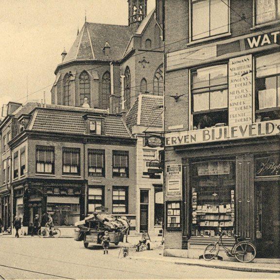 Oldest bookshop