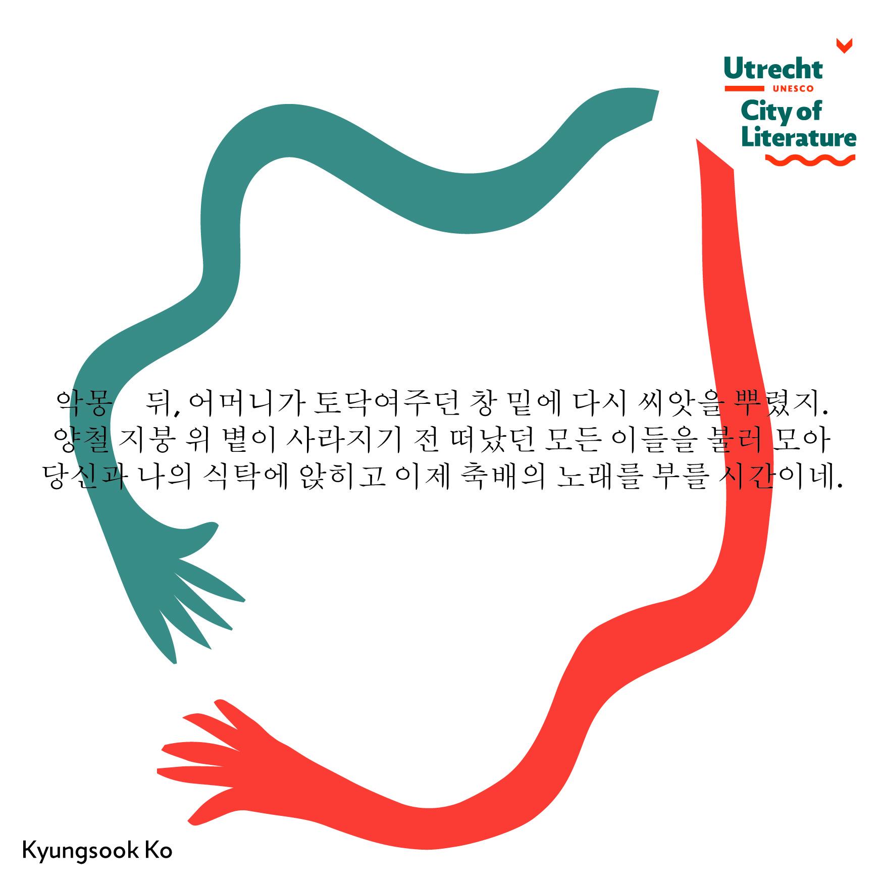 Bucheon-07